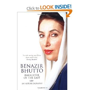 Benazir Bhutto - One of her books, available on Amazon